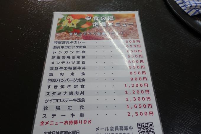 麒麟がくる_丹波_黒井城跡 No114