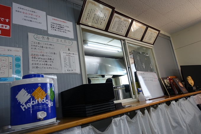 麒麟がくる_丹波_黒井城跡 No112