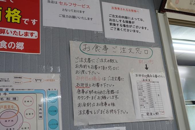 麒麟がくる_丹波_黒井城跡 No113