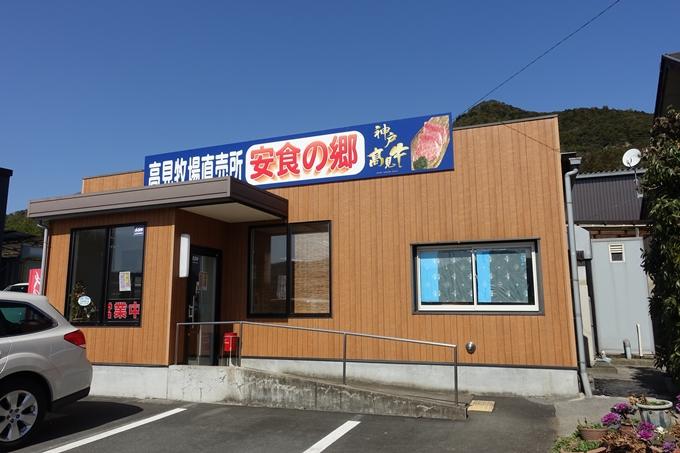 麒麟がくる_丹波_黒井城跡 No109