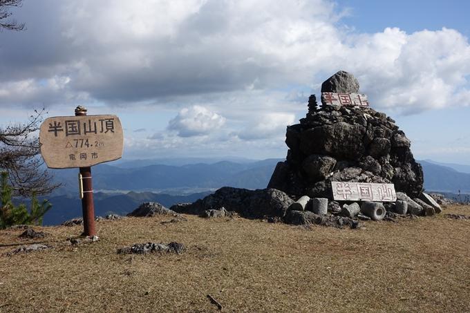 めざそう半国山 No77