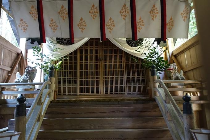 宮川神社 No14