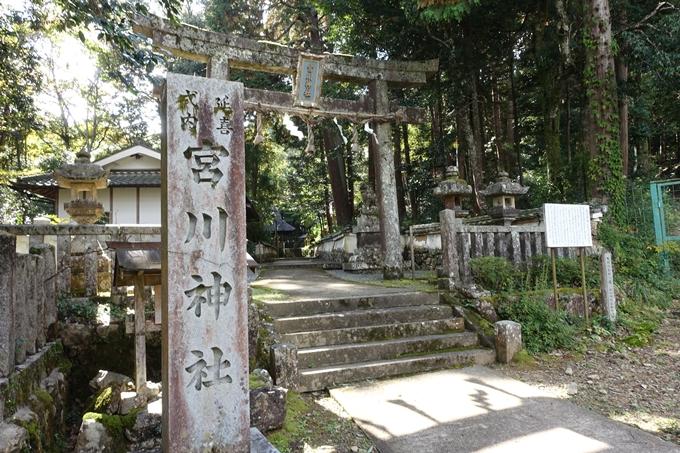 宮川神社 No20