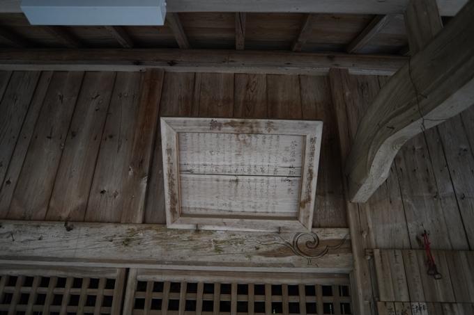 菅原神社_亀岡市本梅町 No13