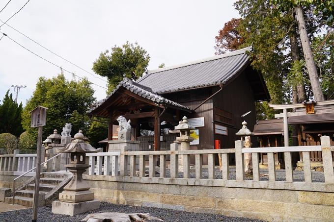 天穂日命神社 No17