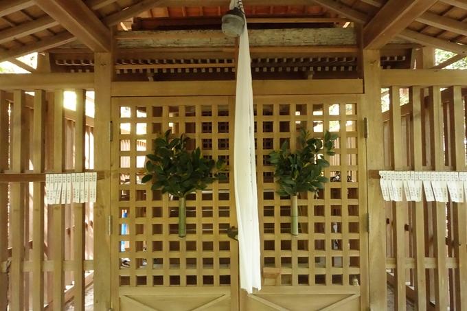国狭槌神社 No11