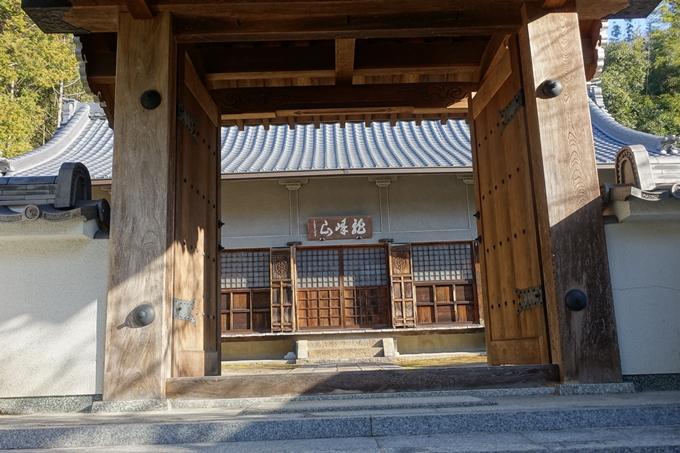 瑞巌寺 廃寺跡 No5