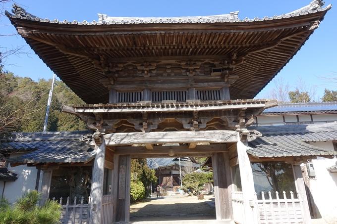 瑞巌寺 廃寺跡 No60
