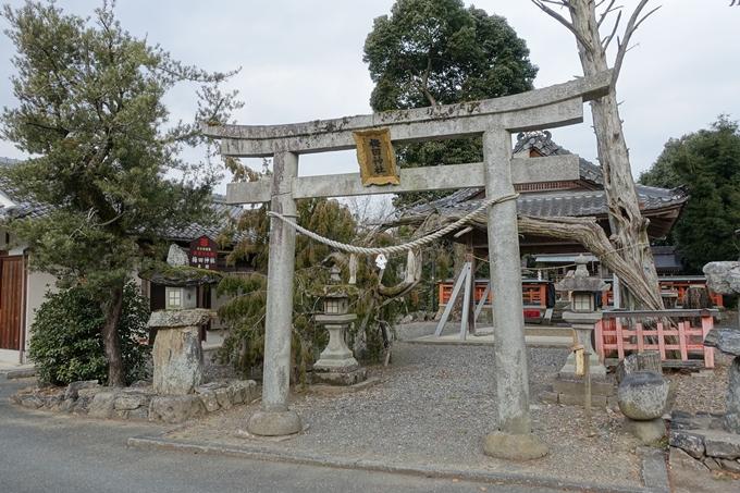 梅田神社_亀岡市 No2
