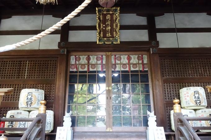 夏越の大祓_岡崎神社_2021 No9