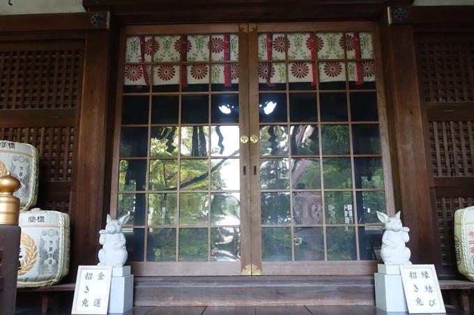 夏越の大祓_岡崎神社_2021 No13