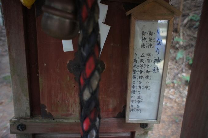 松尾神社_亀岡 No29