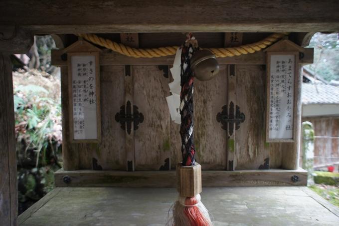 松尾神社_亀岡 No32