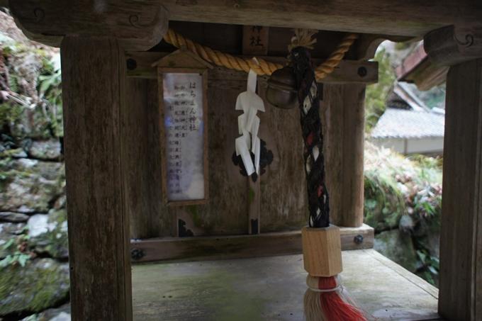 松尾神社_亀岡 No33