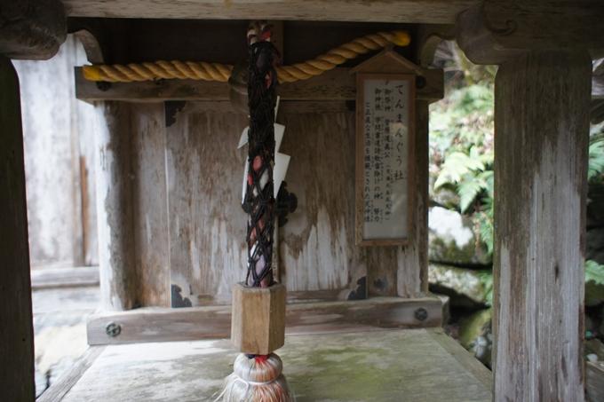 松尾神社_亀岡 No34