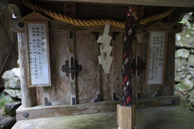 松尾神社_亀岡 No35