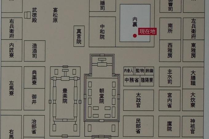 平安宮承明門跡 No5