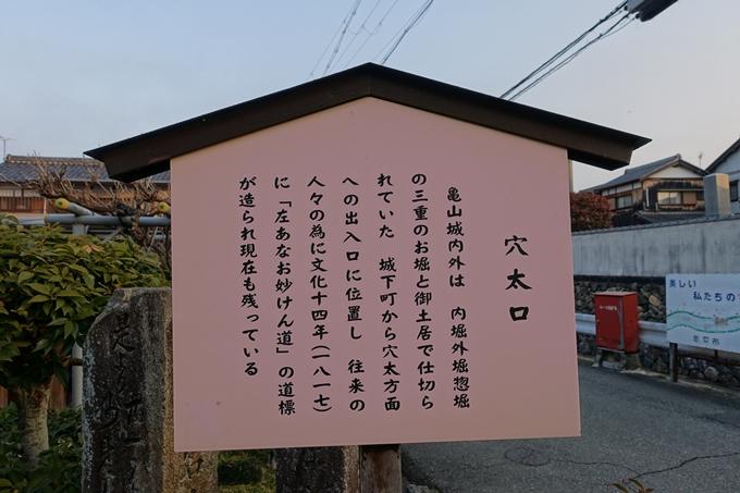 秋葉神社_亀岡市紺屋町 No2
