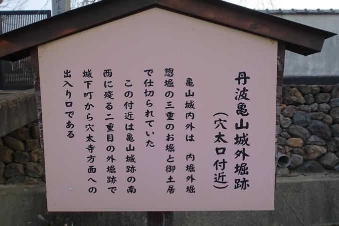 秋葉神社_亀岡市紺屋町 No5