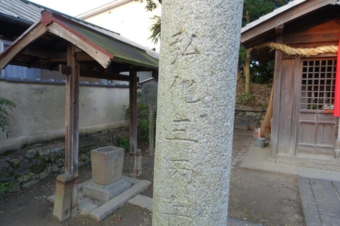 秋葉神社_亀岡市紺屋町 No11