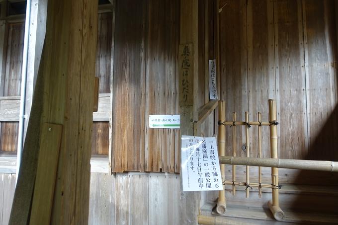 柳谷観音 No30