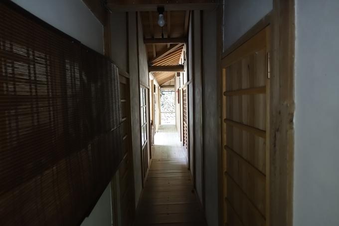 柳谷観音 No32