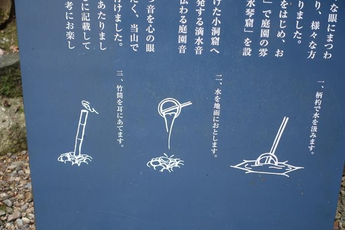 柳谷観音 No35