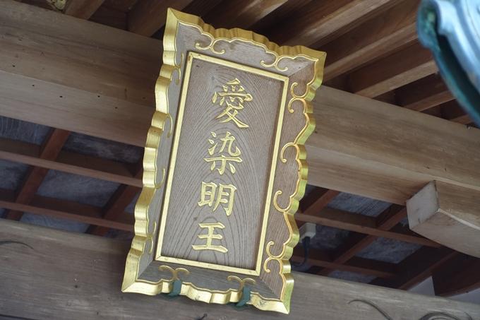 柳谷観音 No65