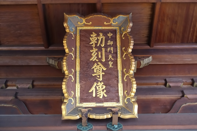 柳谷観音 No46