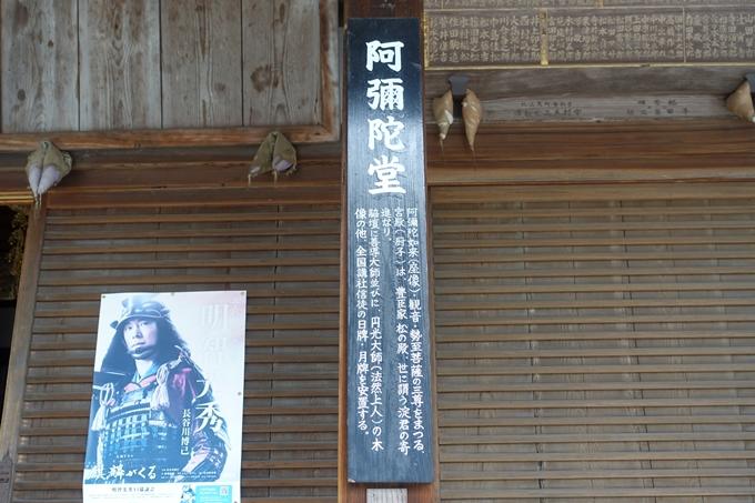 柳谷観音 No92