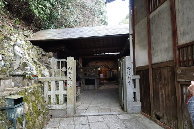 柳谷観音 No111