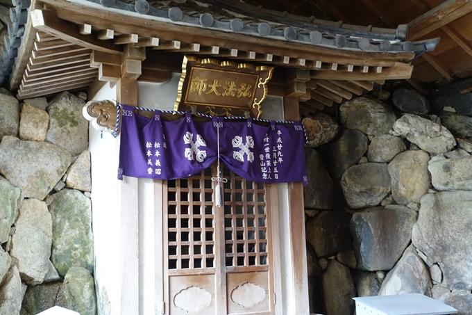 柳谷観音 No112