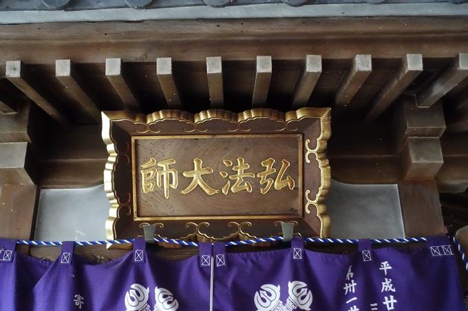 柳谷観音 No113
