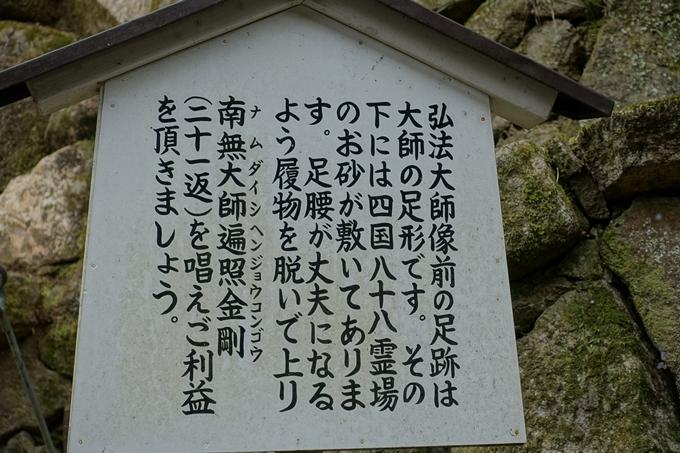 柳谷観音 No123