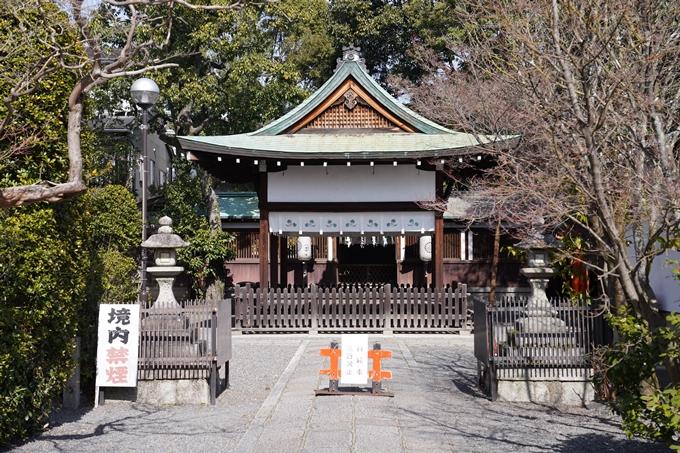 賀茂波爾神社_赤の宮 No6