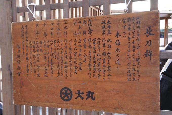 祇園祭_2021 No37