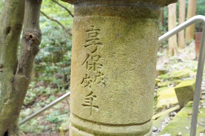 素盞嗚神社_西別院 No26