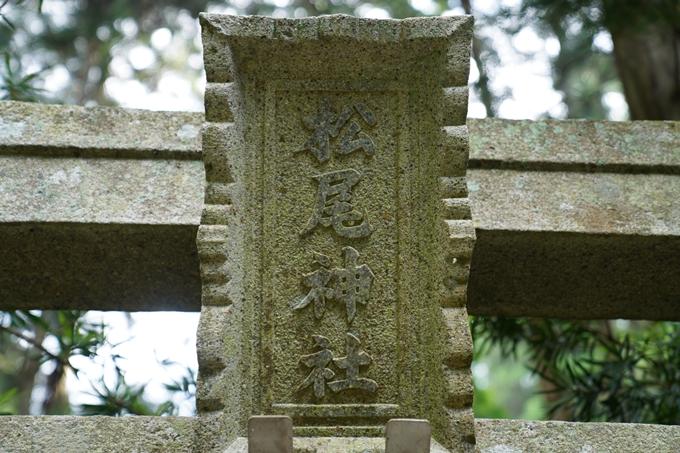松尾神社_西別院 No22