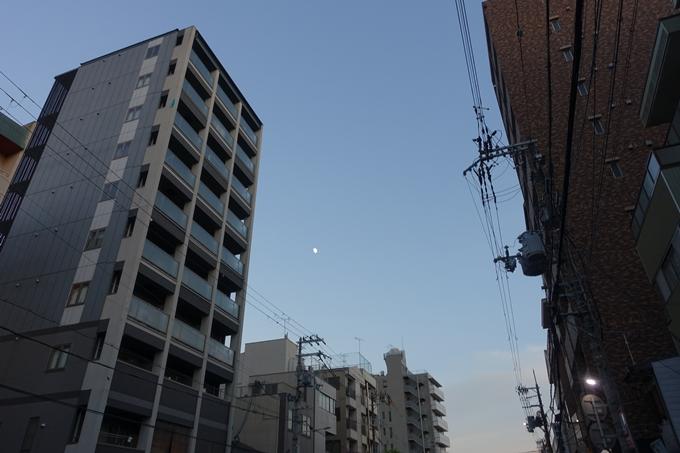 出世稲荷跡 No9