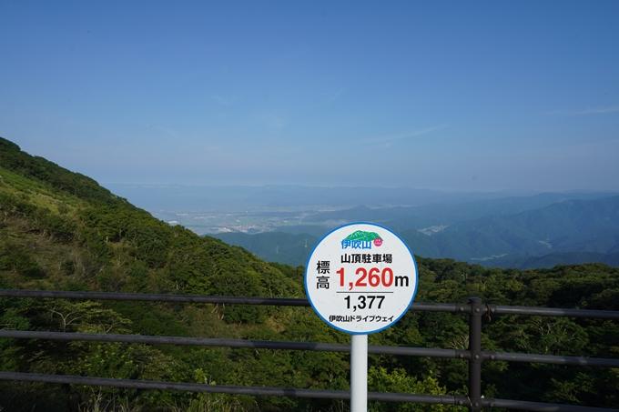 伊吹山 No18