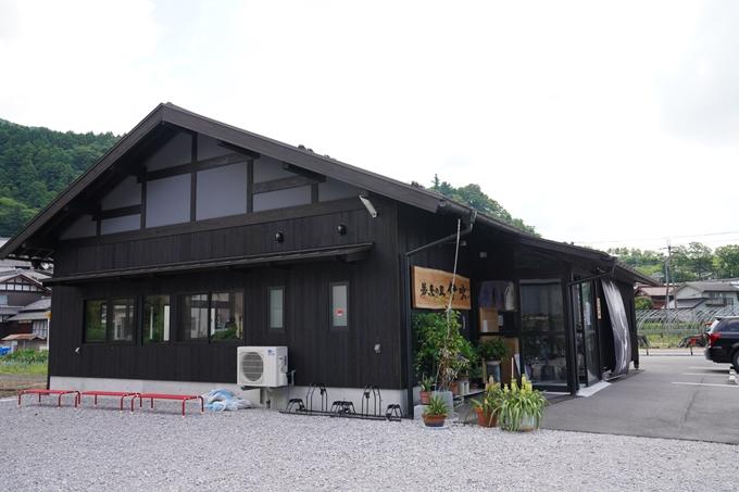 伊夫岐神社 No31