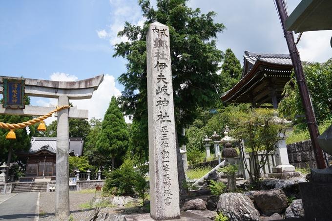伊夫岐神社 No7