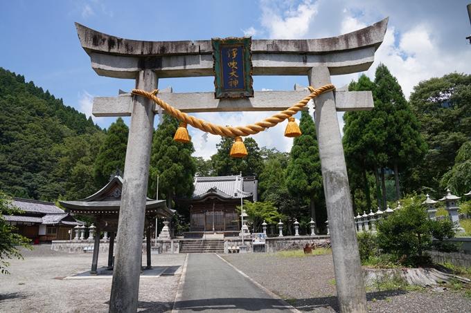 伊夫岐神社 No9