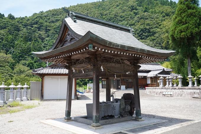 伊夫岐神社 No14