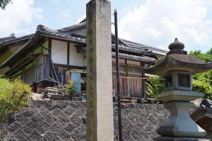 伊夫岐神社 No8