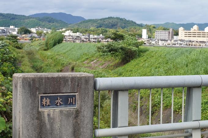 保津小橋 No24