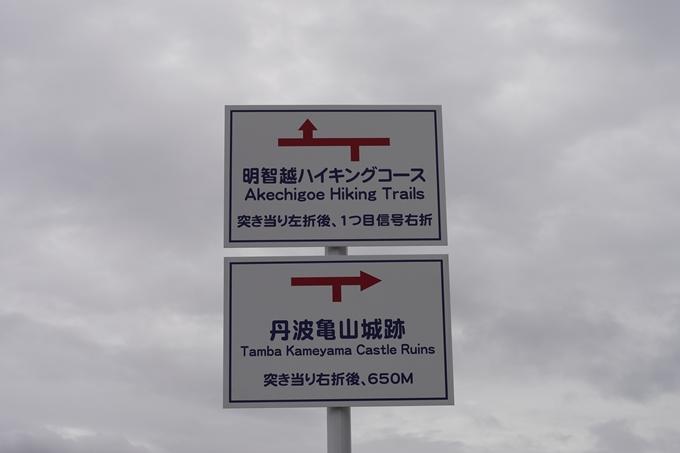 保津小橋 No33
