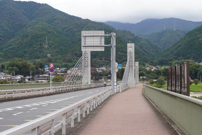 保津小橋 No36