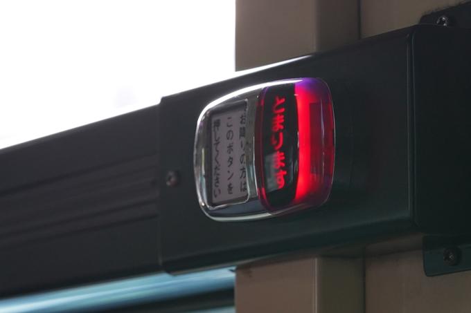 京都市バス_降車ボタン No5