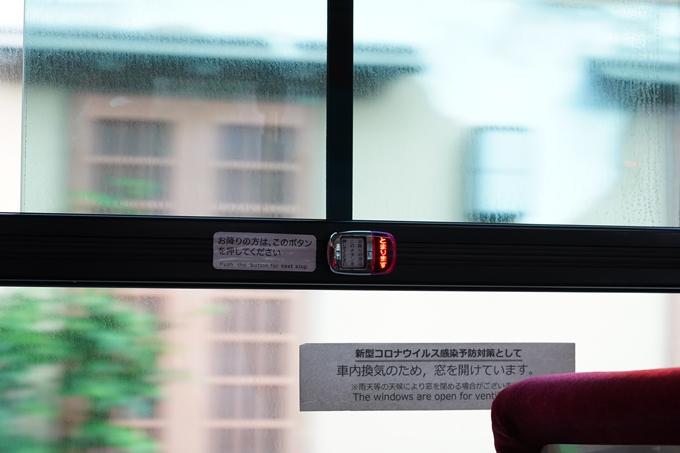 京都市バス_降車ボタン No4